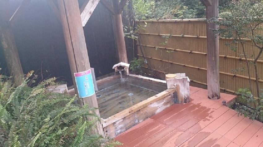 縄文の宿まんてん 風呂