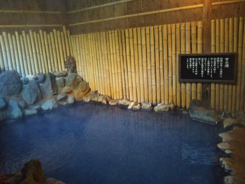 黒川温泉 御客屋 古の湯