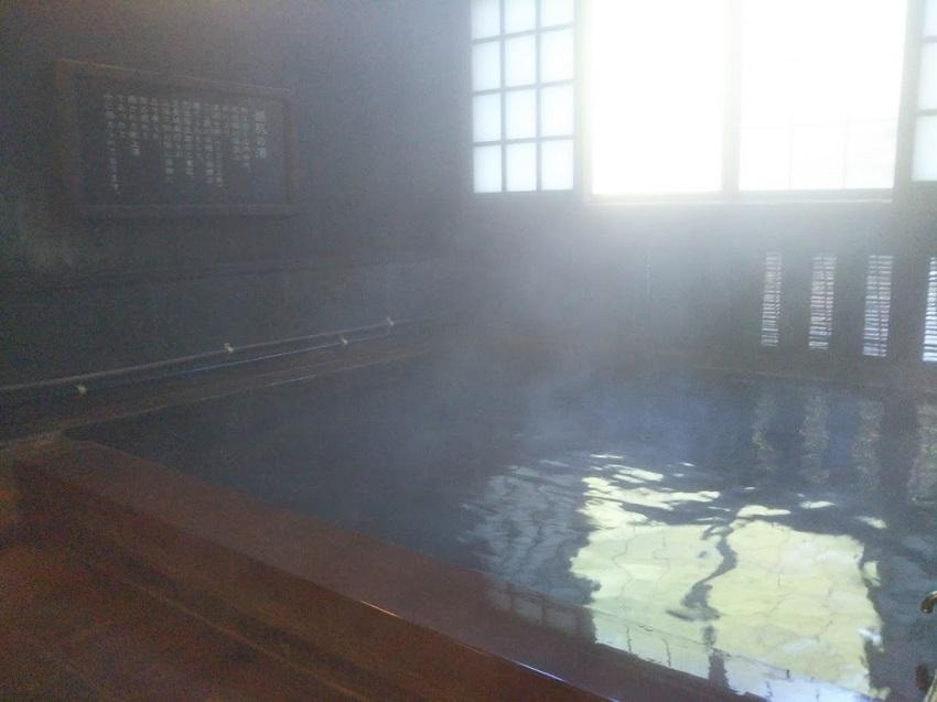 黒川温泉 御客屋 姫肌の湯
