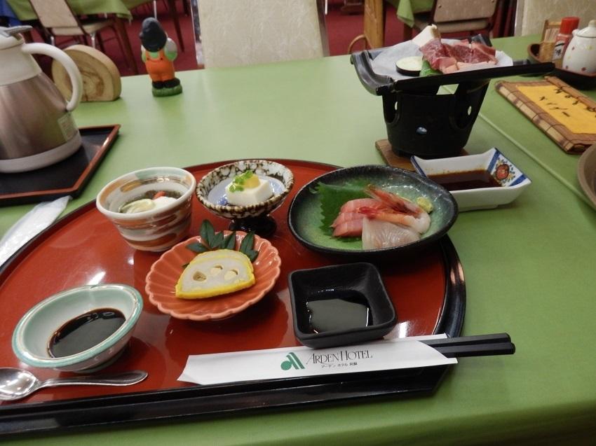 アーデンホテル阿蘇 食事