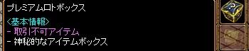 20151219074200f63.jpg