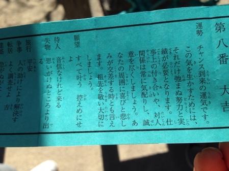 fc2blog_20151025142943cbf.jpg