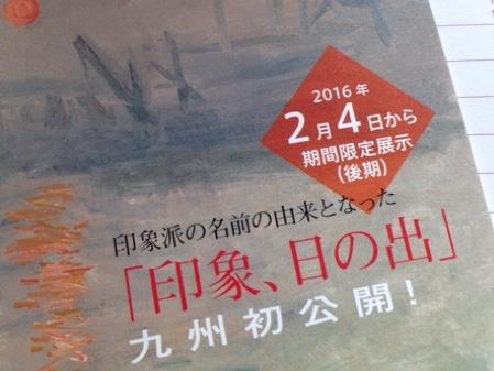 fc2blog_20160211150223447.jpg