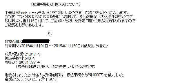20160115122927c96.png