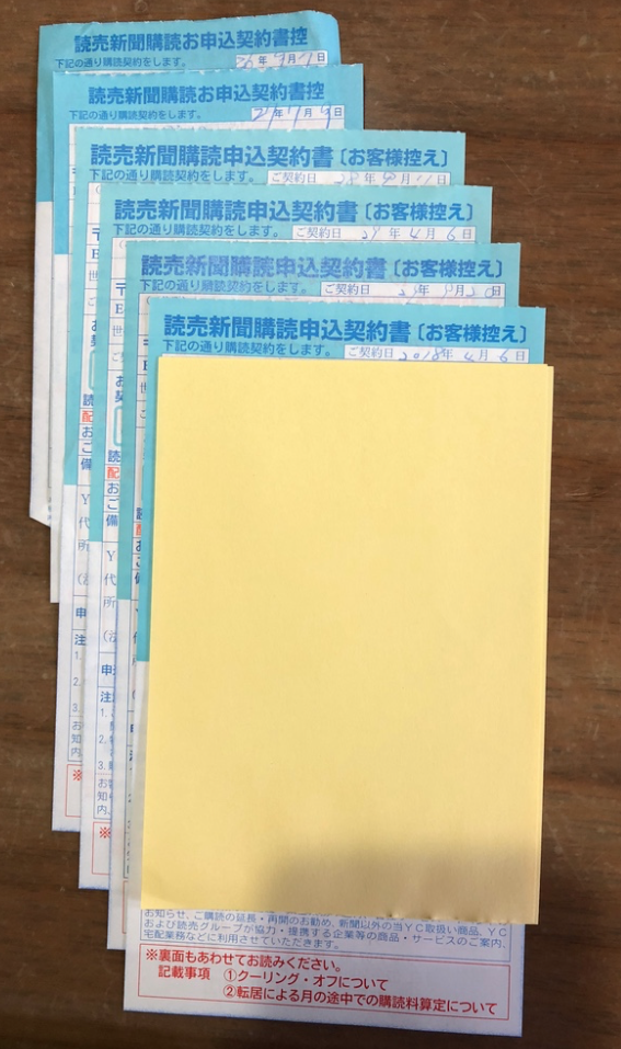 B445-1新聞2018-10-24